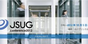 JSUGのメインビジュアル