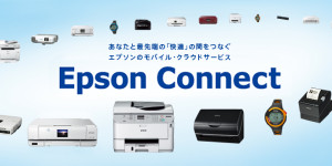 エプソン - エプソンコネクトのメインビジュアル