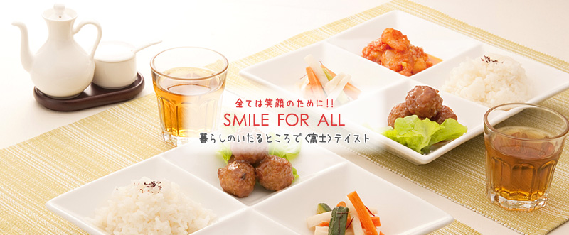 富士食品工業