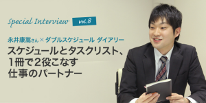 midori - スケジュールでタスクリスト、1冊で2役こなす仕事のパートナーのメインビジュアル