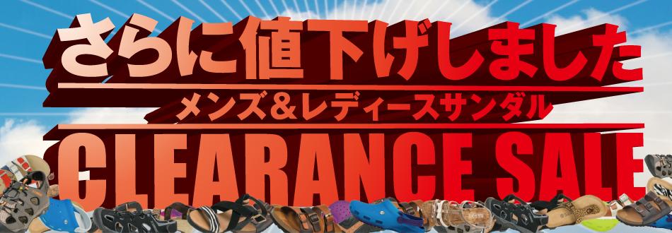 ABCマート - さらに値下げしました メンズ&レディースサンダル CLEARANCE SALEのメインビジュアル