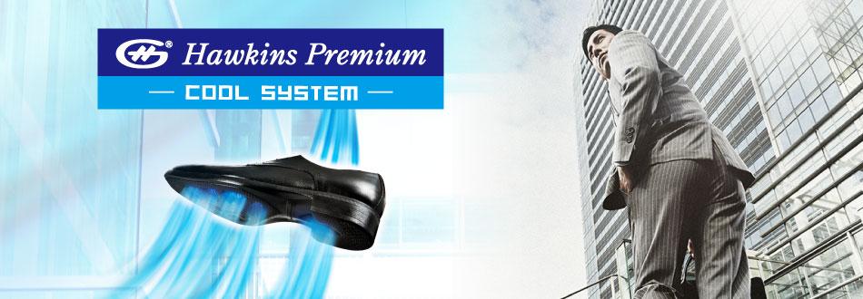 ABCマート - Hawkins Premium COOL SYSTEMのメインビジュアル