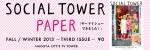 大ナゴヤ大学 – SOCIAL TOWER PAPER