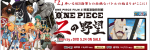 「ONE PIECE ワンピース」DVD公式サイト