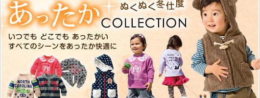 ニッセン – あったかコレクション