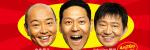 関西テレビ – ちゃちゃ入れマンデー