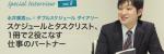 midori – スケジュールでタスクリスト、1冊で2役こなす仕事のパートナー