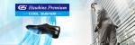 ABCマート – Hawkins Premium COOL SYSTEM