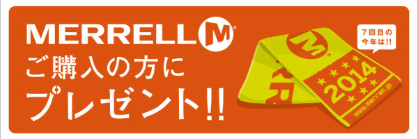 ABCマート – MERRELL M ご購入の方にプレゼント!!