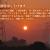 関西電力 – 新年あいさつ
